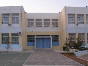 Κεντρική είσοδος